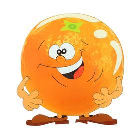 Термонаклейка «Апельсин», набор 10 шт.