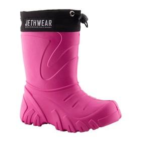 Ботинки детские Jethwear Kids, размер 22-23, розовый