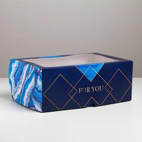 Agate cupcake box 17 x 25 x 10cm