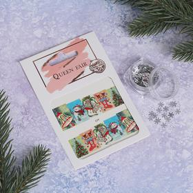 Nail art set: stickers, sequins snowflakes silver #1 package