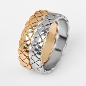 """Кольцо """"Узор"""" двойной, цвет золотисто-серебрянный, размер 17"""