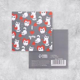 "Postcard-mini ""I Love you"", kittens, 7 x 7cm"