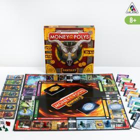 Экономическая игра «MONEY POLYS. Fantasy», 8+