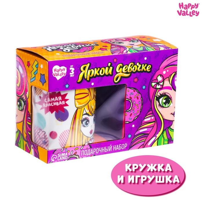 Кукла с кружкой «Яркой девочке», МИКС - фото 998679