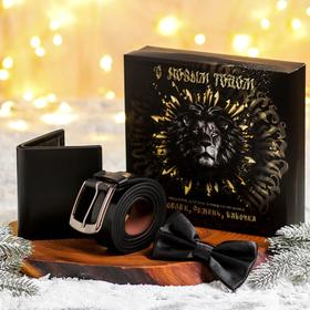 """Men's gift set """" Happy New year!"""", wallet, belt and bow tie"""