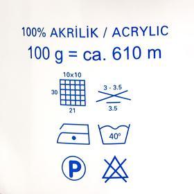 "Пряжа ""Bonbon Kristal"" 100% акрил 475м/100гр (98226) - фото 7388575"