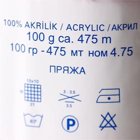 "Пряжа ""Bonbon Kristal"" 100% акрил 475м/100гр (98335) - фото 7388579"