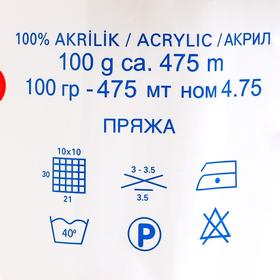 "Пряжа ""Bonbon Kristal"" 100% акрил 475м/100гр (98375) - фото 7438376"