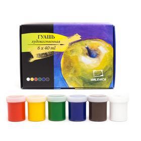 Гуашь художественная 6 цветов х 40 мл «Малевичъ», в картонной коробке