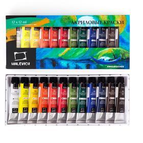 Краска акриловая в тубе, набор 12 цветов х 12 мл, «Малевичъ», в картонной коробке
