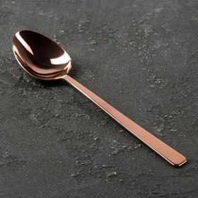 Ложка столовая «Аметист», h=19,8 см, толщина 2,5 мм, цвет красное золото