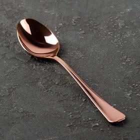 Ложка столовая «Мондиал», h=19,7 см, толщина 2 мм, цвет красное золото