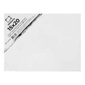 Холст на картоне 15 х 20 см, 3 мм, хлопок 100%, акриловый грунт, мелкозернистый, «Малевичъ»