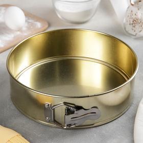 Форма для выпечки разъёмная «Никис», d=22 см, с антипригарным покрытием, цвет золото