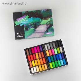 Пастель сухая «Малевичъ», 48 цветов, в картонной коробке