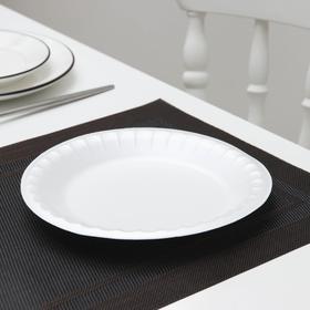 Тарелка одноразовая столовая, 20,5 см, цвет белый, 1200 шт/уп