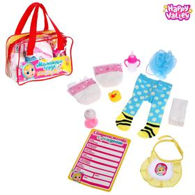 """Accessories for baby dolls in the bag """"Little miracle"""" Bunny"""