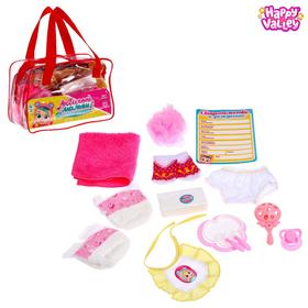 """Accessories for baby dolls in the purse"""" Favorite baby """" Mishka"""