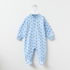 Комбинезон Little friend, цвет голубой/серый горох, рост 56 см