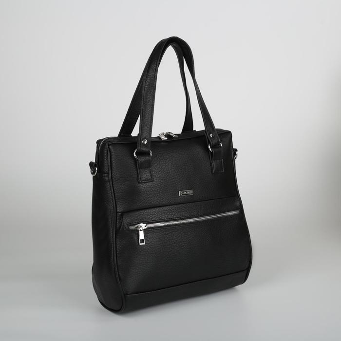 Сумка женская, отдел на молнии, 2 наружных кармана, длинный ремень, цвет чёрный - фото 771801