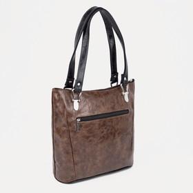 Сумка женская, отдел на молнии, наружный карман, цвет коричневый - фото 54118