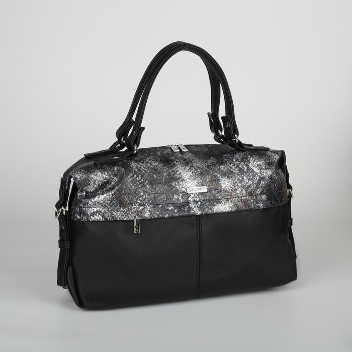 Сумка женская, отдел на молнии, 2 наружных кармана, длинный ремень, цвет чёрный - фото 771873
