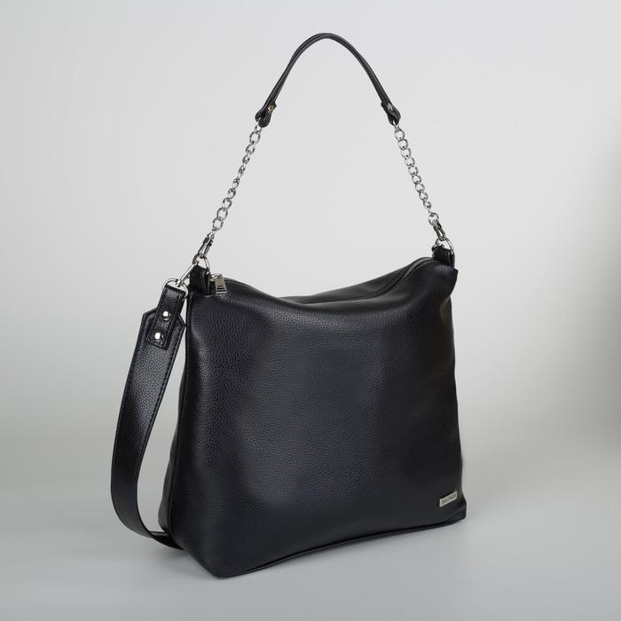 Сумка женская, отдел на молнии, наружный карман, регулируемый ремень, цвет синий - фото 771901