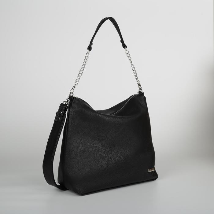 Сумка женская, отдел на молнии, наружный карман, регулируемый ремень, цвет чёрный - фото 771905