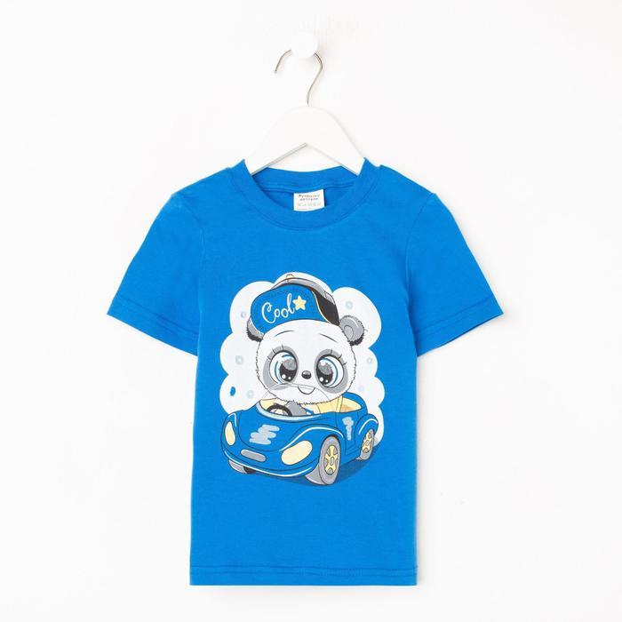 Футболка для мальчика, цвет синий, рост 104-110 см