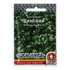 "Семена Салат Кресс-салат ""Данский"", серия Кольчуга NEW, 2 г"