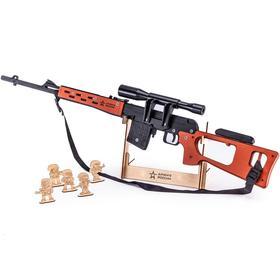 Резинкострел из дерева «СВД - снайперская винтовка»