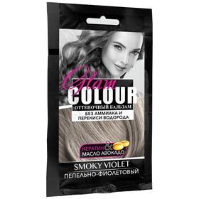 Оттеночный бальзам для волос Fara Glam Colour, пепельно-фиолетовый, 40 мл