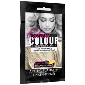 Оттеночный бальзам для волос Fara Glam Colour, платиновый, 40 мл