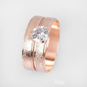 """Кольцо """"Кристаллик"""" крупные линии, цвет белый в розовом золоте, размер 19"""