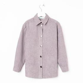 """Рубашка KAFTAN """"Velvet"""", 122-128, сер"""