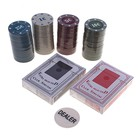 Набор для покера: 100 фишек, 2 колоды карт по 54 шт., круглая пластиковая коробка, d=21 см