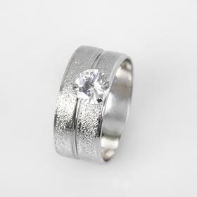 """Кольцо """"Кристаллик"""" крупные линии, цвет белый в серебре, размер 19"""