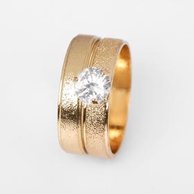 """Кольцо """"Кристаллик"""" крупные линии, цвет белый в золоте, размер 18"""