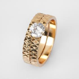 """Кольцо """"Кристаллик"""" узоры, цвет белый в золоте, размер 19"""