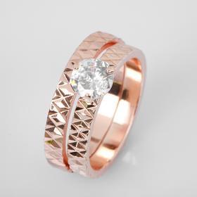 """Кольцо """"Кристаллик"""" узоры, цвет белый в розовом золоте, размер 19"""