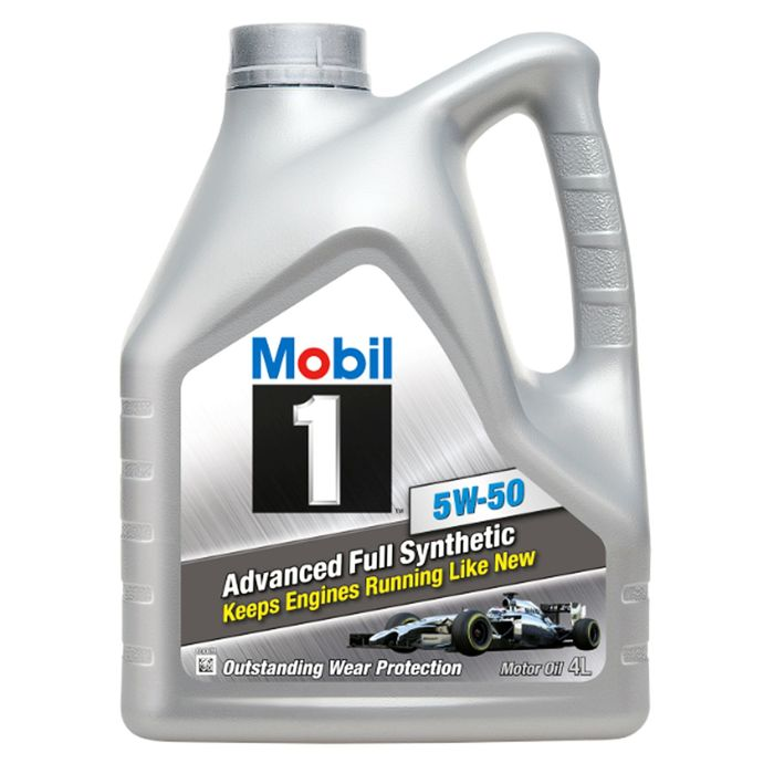 Моторное масло Mobil 1 5W-50, канистра 4 л