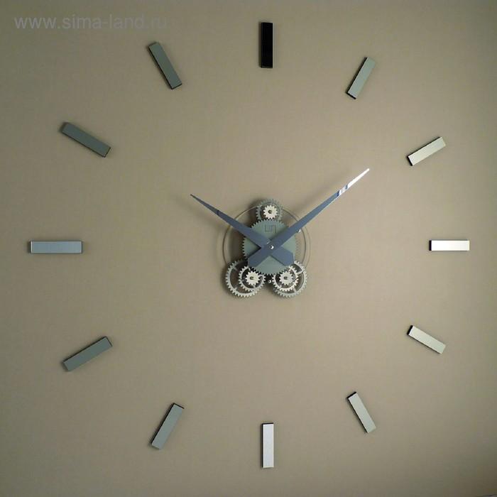 Часы настенные The Sun