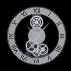 Часы настенные Genius-2