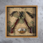 Souvenir in a frame, four muskets and the ship on the world map