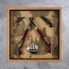 Панно 2 больших и 2 мини мушкета + Корабль на карте мира, 8х70х70 см - фото 875122