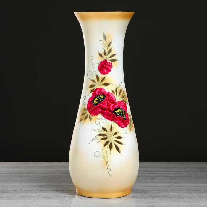 """Ваза напольная """"Осень"""", белая, резка, маки, 58 см, керамика"""