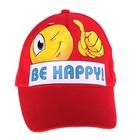 "Кепка мужская ""Be happy"""