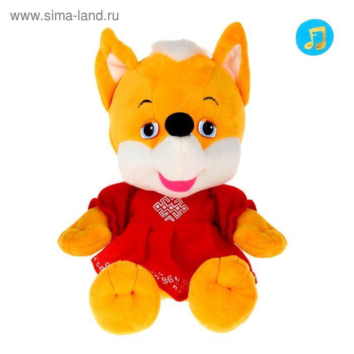 Мягкая игрушка «Лисичка в платье» музыкальная