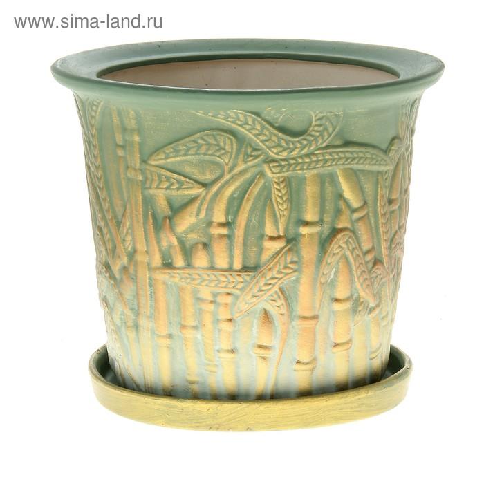 """Кашпо """"Камыш"""" зелёно-золотое, 3 л"""