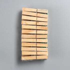 Набор прищепок бельевых, 9 см, 24 шт - фото 4635372